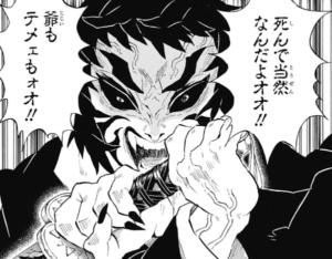 【鬼滅の刃】人気キャラクターランキング 21位 獪岳