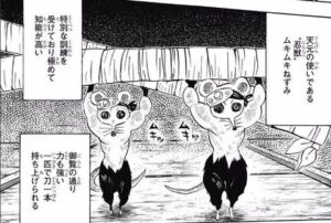【鬼滅の刃】人気キャラクターランキング 44位 ムキムキねずみ