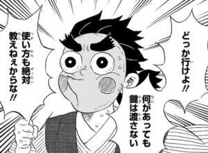 【鬼滅の刃】人気キャラクターランキング 49位 小鉄(こてつ)
