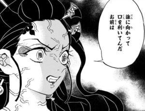 【鬼滅の刃】人気キャラクターランキング 40位 堕姫(だき)/謝花梅(しゃばなうめ)